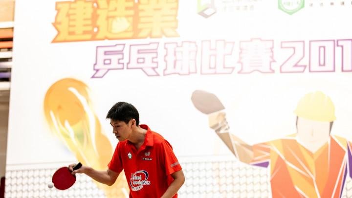建造業乒乓球比賽暨嘉年華2019-賽事重溫-049