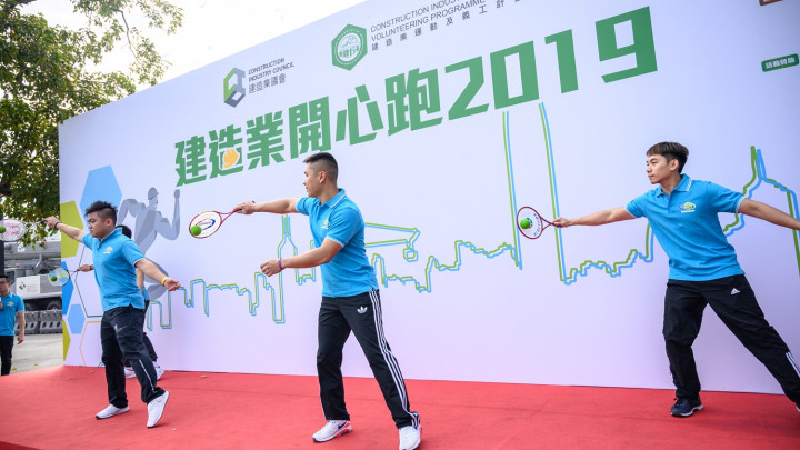 建造業開心跑暨嘉年華2019 - 精彩表演-010