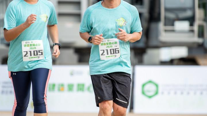 建造業開心跑暨嘉年華2020 - 10公里賽及3公里開心跑-231