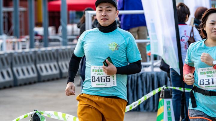 建造業開心跑暨嘉年華2020 - 10公里賽及3公里開心跑-143