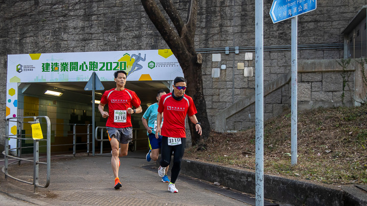 建造業開心跑暨嘉年華2020 - 10公里賽及3公里開心跑-247