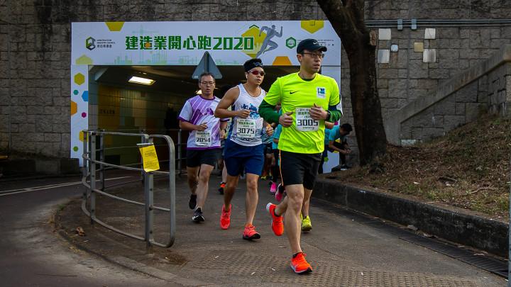 建造業開心跑暨嘉年華2020 - 10公里賽及3公里開心跑-255
