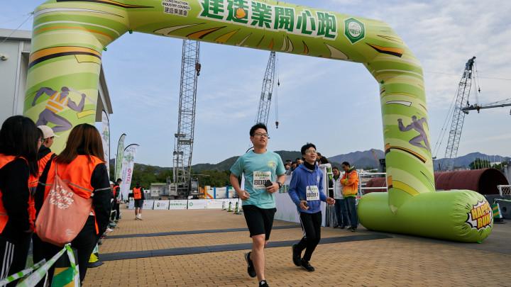 建造業開心跑暨嘉年華2020 - 10公里賽及3公里開心跑-122