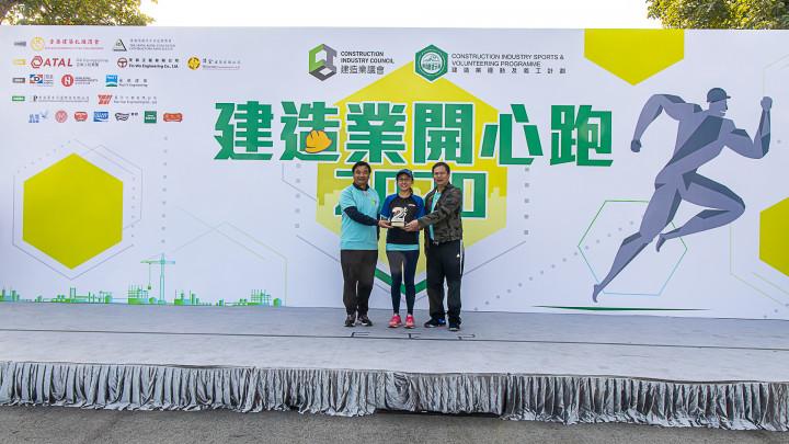 建造業開心跑暨嘉年華2020 - 頒獎典禮-077