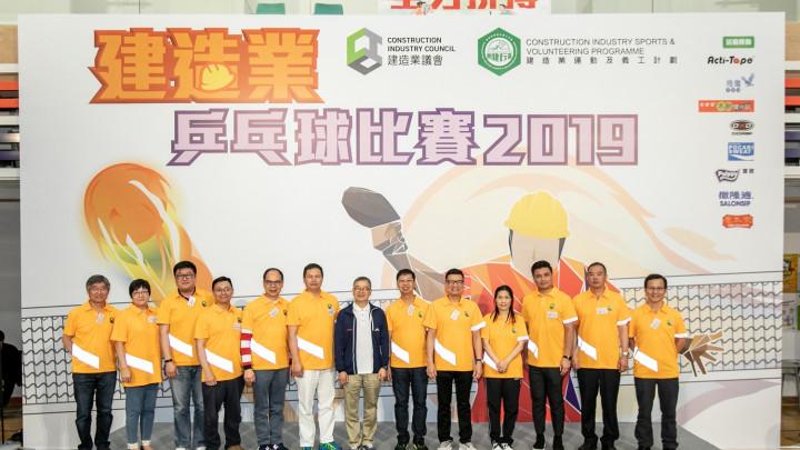 建造業乒乓球比賽暨嘉年華2019-場外花絮-044