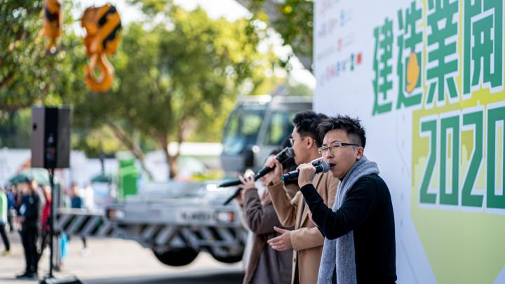 建造業開心跑暨嘉年華2020 - 舞台表演-015