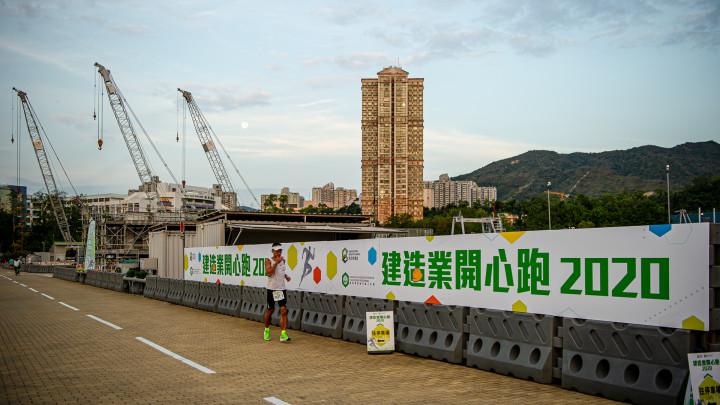 建造業開心跑暨嘉年華2020 - 周邊花絮-043