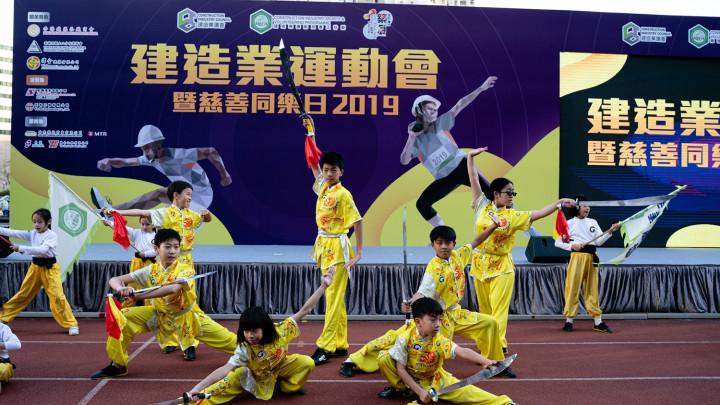 建造業運動會暨慈善同樂日2019 - 嘉年華及表演-089