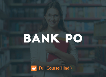 All Bank Exam Pack (Hindi)