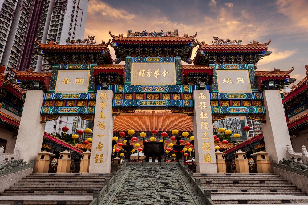 Kuil Wong Tai Sin