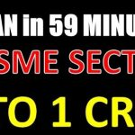 PM Modi's 59 Minutes Loan Scheme - Introduction