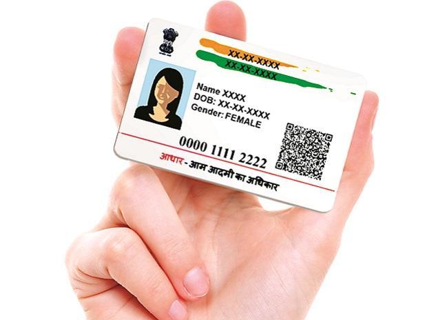 All about Aadhaar PVC card