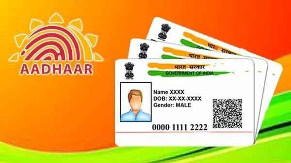 Aadhaar PVC Card – Step by Step Guide