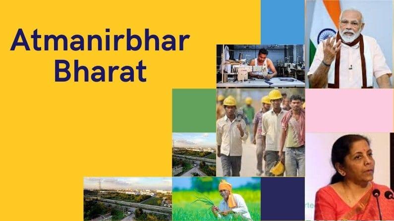 Atmanirbhar Bharat Loan