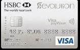 HSBC Revolutions Credit card