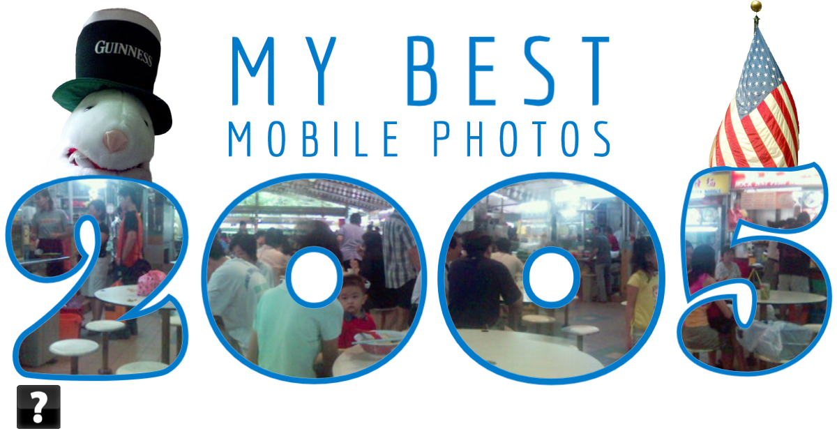 Collage of photos taken on mobile devices in 2005 by beggs