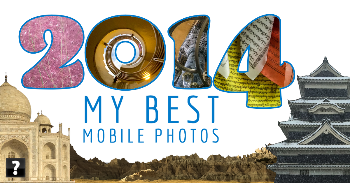 Collage of photos taken on mobile devices in 2014 by beggs
