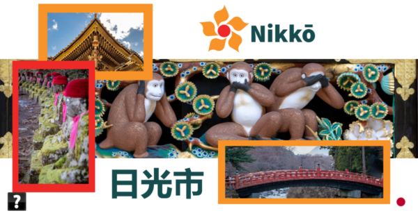 Nokko trip photo collage