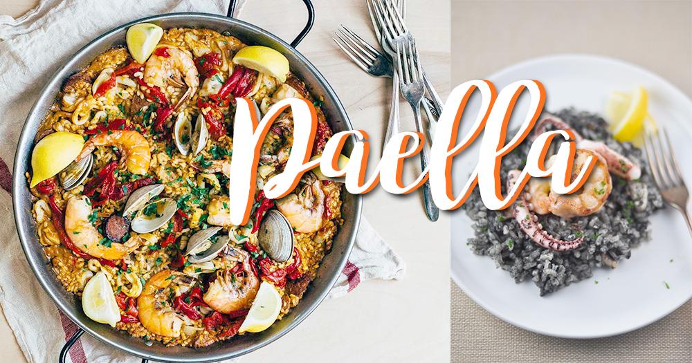 三分鐘了解Paella的秘密!輕鬆炮製西班牙海鮮飯~