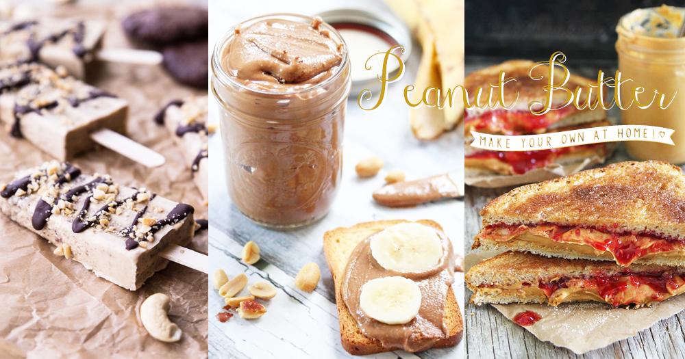 自家製簡單又健康!自製花生醬還能配搭10款香滑花生醬甜品!