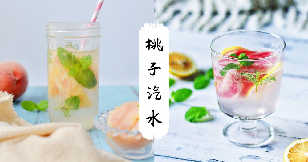 下午茶就來杯充滿夏日感覺的飲料吧!少女心般的粉紅泡泡桃子汽水~
