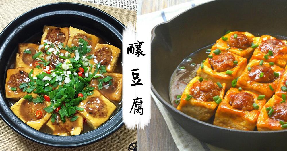 輕鬆做出簡單的營養家常料理~ 滿滿的醬汁包裹住釀豆腐,真的很吸引啊!