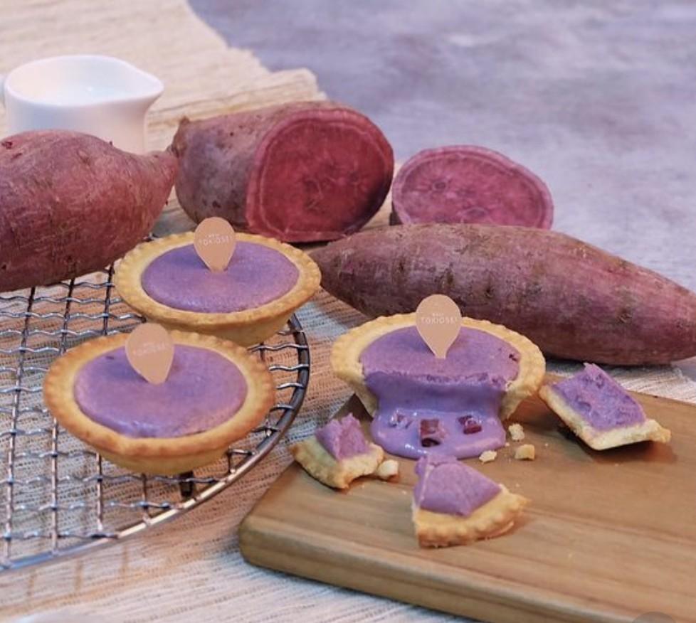 紫薯芝士撻1