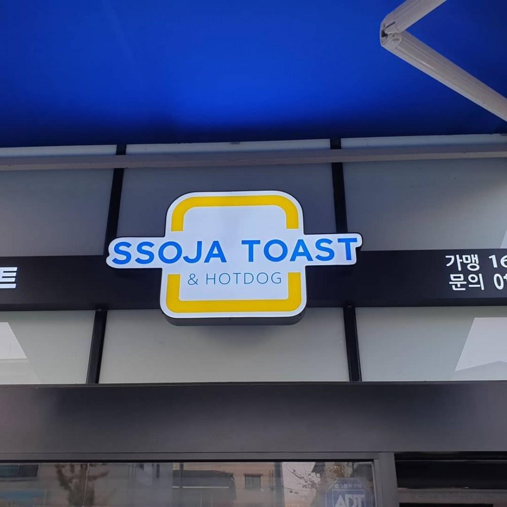 SSOJA Toast2