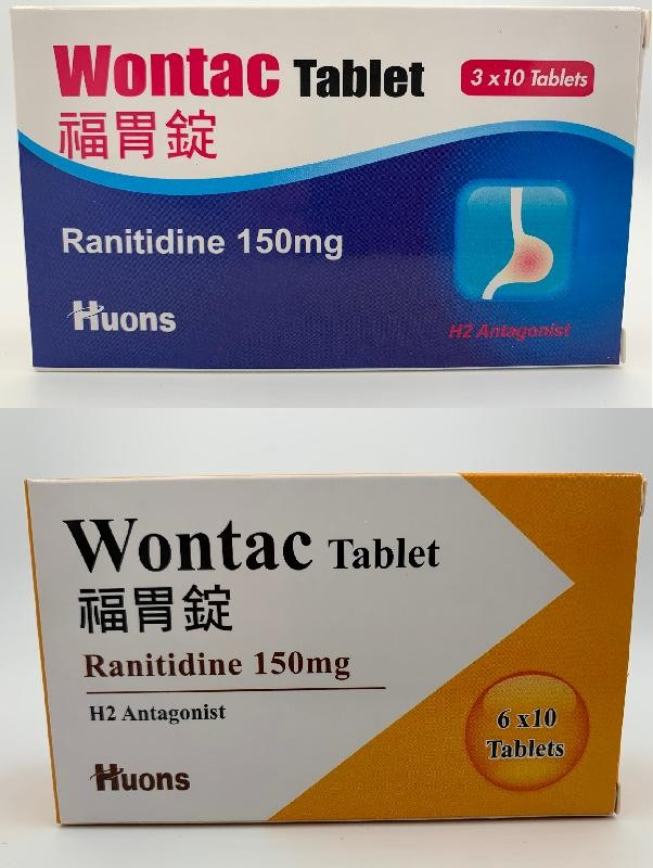 衞生署指,再多5款胃藥需回收,包括福胃錠。