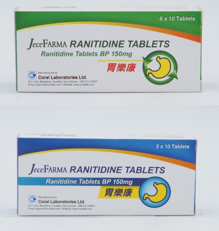 衞生署指,再多5款胃藥需回收,包括胃樂康。