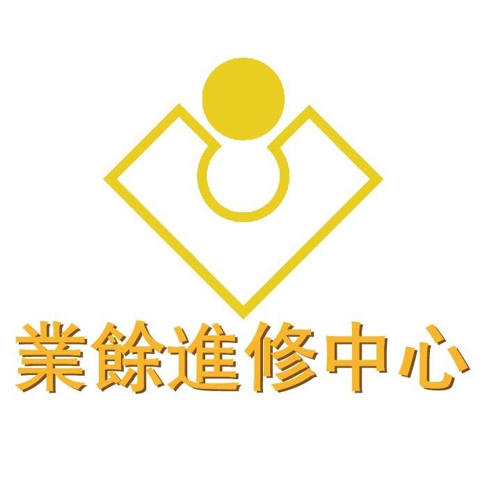 急救訓練由工聯會業餘進修中心和香港紅十字會聯合主辦。