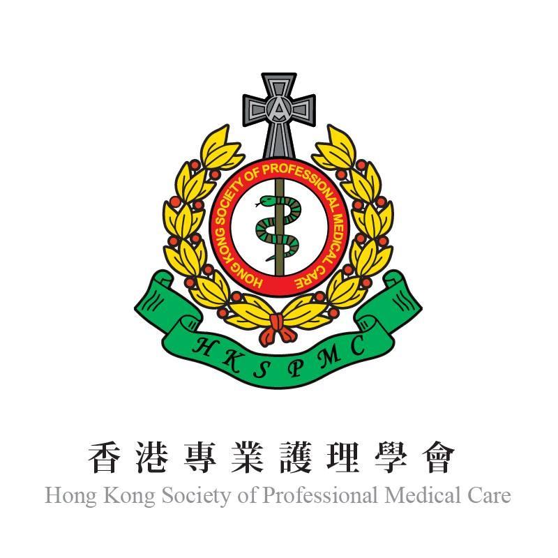 香港專業護理學會於2011年1月2日獲得香港勞工處批準,開辦職業急救訓練課程。
