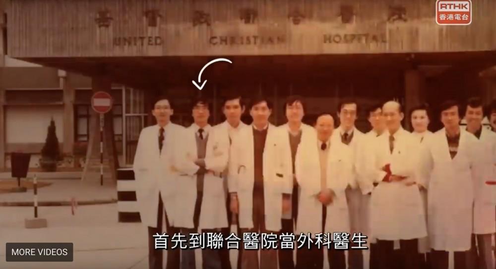 袁國勇曾是聯合醫院的外科醫生。