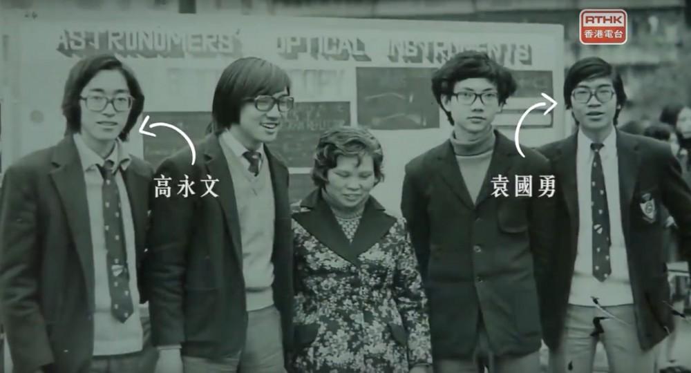 袁國勇在中學時期曾任天文學會副會長。