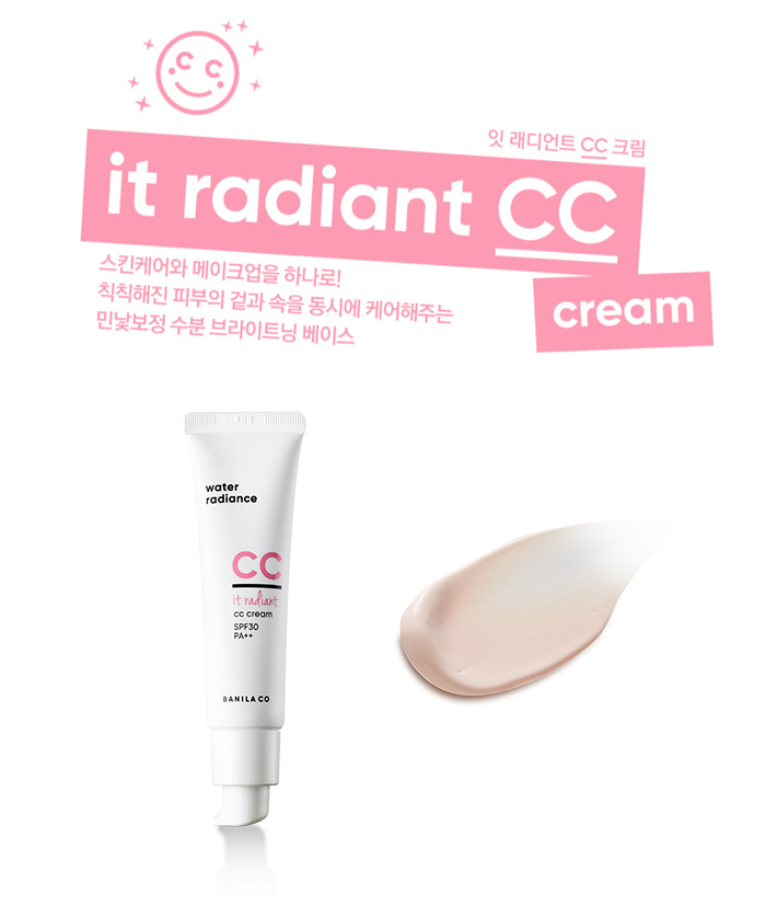 Banila Co It Radiant CC Cream SPF30/PA++