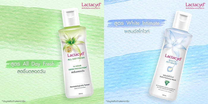 Lactacyd Daily Feminine Wash