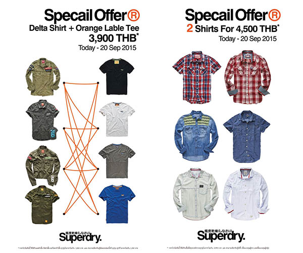 promotion superdry