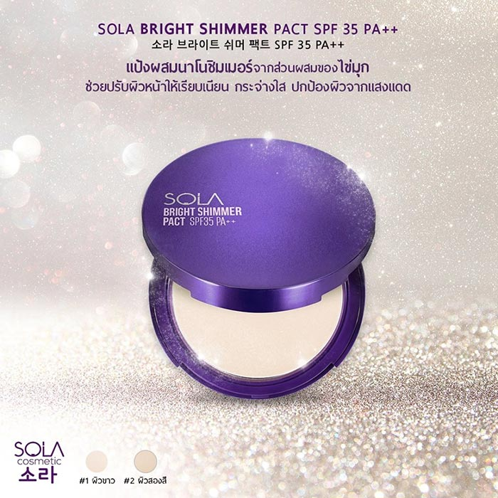 Sola Bright Shimmer Pact SPF35/PA++