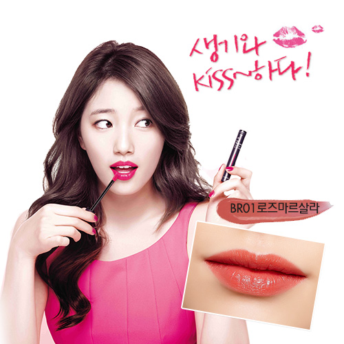 the face shop ink lipquid