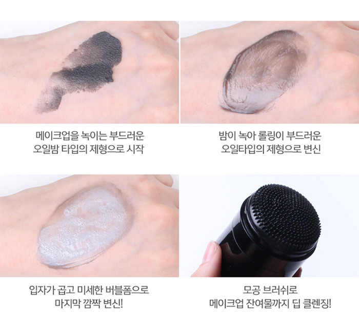 Tonymoly Tako Pore All-in-One Cleansing Stick