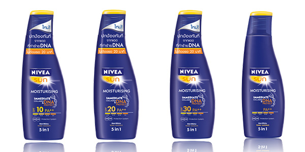 nivea sun moisturising immediate collagen & dna protect
