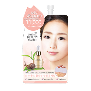 ืnami beauty secret aura gold collagen snail serum
