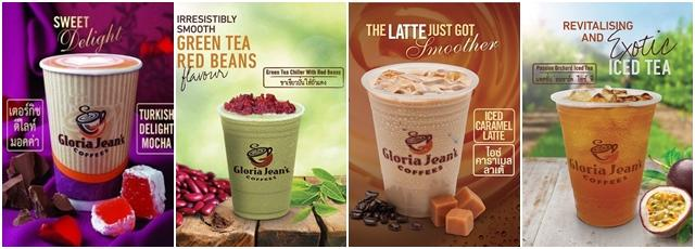 Gloria Jean's Coffee Drinks menu