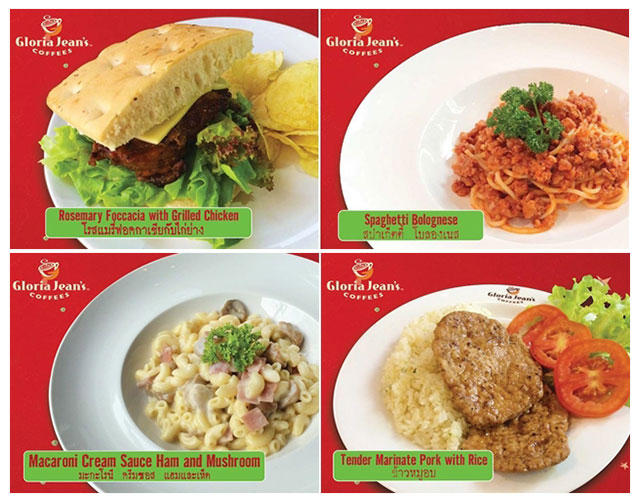 Gloria Jean's Coffee meat menu