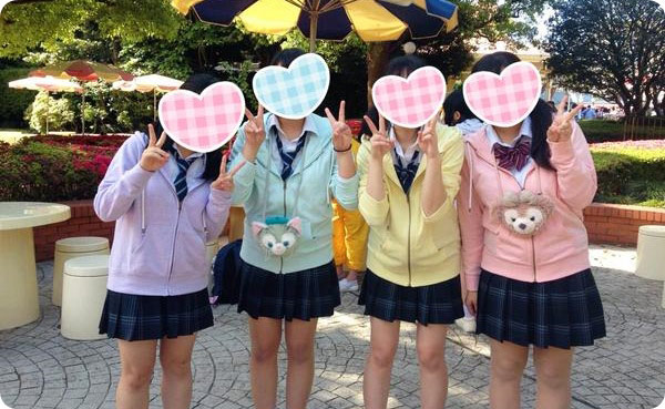 japanese school Uniforms Sweaters and Vests