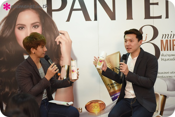Pantene Workshop With Cosme*Net