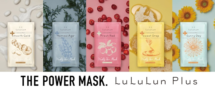 LuLuLun Face Mask Plus