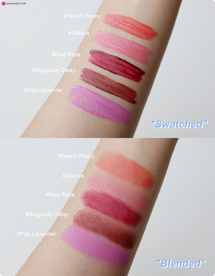 รีวิว cosluxe bloomy whip lip & cheek