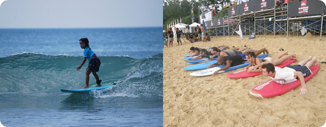 Baan Andaman Sea Surf Hotel and Surf school