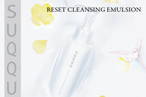 SUQQU RESET CLEANSING EMULSION A spellbinding and blissful cleansing spa